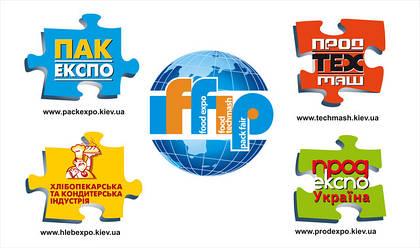 Приглашаем посетить наш стенд на международном форуме пищевой промышленности и упаковки