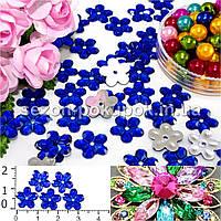 """( 100шт) Серединки стразы  """"цветочек средний"""" Ø10мм Цвет - Синий"""