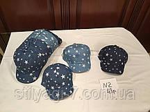 Кепка для девочки 48р. синего, голубого цвета со звездами оптом