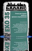 Баланс «ЕКО 35» стяжка для пола армированнная 25 кг