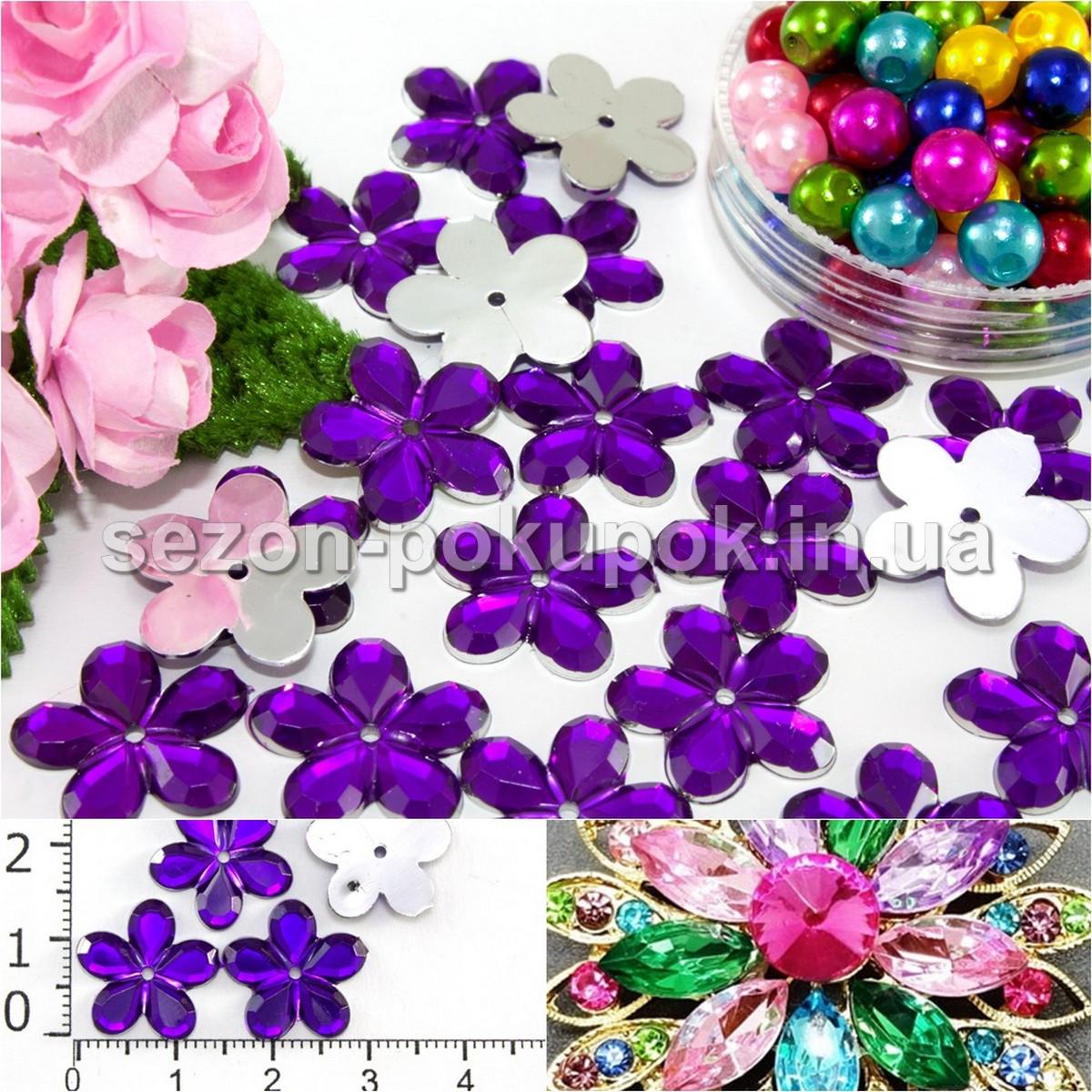 """( 50шт) Серединки стразы  """"цветочек большой"""" Ø15мм Цвет - Фиолетовый"""