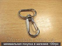 Карабины для сумок (19мм) никель, 10шт 4038