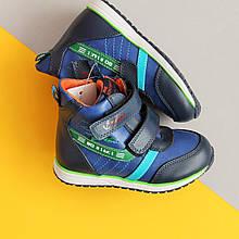 Демисезонные ботинки на мальчика натуральная кожа тм Biki р.21,23,25