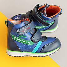 Демисезонные ботинки на мальчика натуральная кожа тм Biki р.21, фото 3