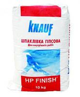 Knauf HP Finish Шпаклівка фінішна, 10 кг