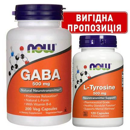 Now GABA 200 caps + Now L-Tyrosine 120 сaps, фото 2