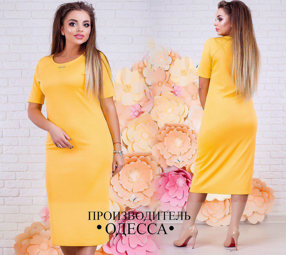 Яркое летнее платье, с длиной миди, практичная ткань дайвинг на каждый день р.46,48,50,52,54,56 код 2023О
