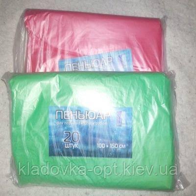 Пеньюар для стрижки одноразовый в упаковке 50 шт, фото 2