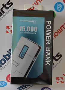 Внешний аккумулятор (Power Bank) Konfulon 15000 MAH (Белый)