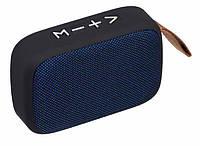Радиоприемник колонка с Bluetooth G2 синяя