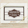 """Шоколадная открытка """"Найдорожчому татусеві"""" классическое сырье. Размер: 187х142х10мм,вес 170г"""