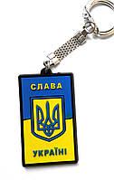 Брелки с украинской символикой.