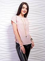 Блуза женская с коротким рукавом (42-48), доставка по Украине