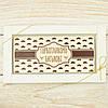 """Шоколадная открытка """" Турботливому батьку """" классическое сырье. Размер: 180х120х5мм, вес 90г"""
