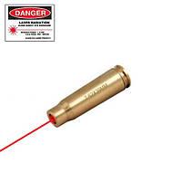 Лазерный патрон холодной пристрелки ЛПХП калибр 7.62х39 для АК, фото 1