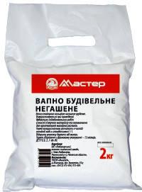 Известь строительная МАСТЕР 2 кг