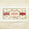 """Шоколадная открытка """" Коханому """" классическое сырье. Размер: 180х120х5мм, вес 90г"""