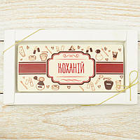 "Шоколадная открытка ""Коханій"" классическое сырье. Размер: 180х120х5мм, вес 90г, фото 1"