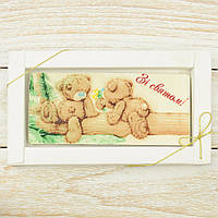 "Шоколадная открытка "" Зі святом "" классическое сырье. Размер: 180х120х5мм, вес 90г, фото 1"