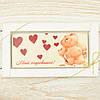 """Шоколадная открытка """" Моей очаровашке """" классическое сырье. Размер: 180х120х5мм, вес 90г"""