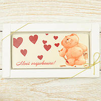 """Шоколадная открытка """" Моей очаровашке """" классическое сырье. Размер: 180х120х5мм, вес 90г, фото 1"""