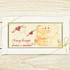 """Шоколадная открытка """" Хочу всегда быть с тобой """" классическое сырье. Размер: 180х120х5мм, вес 90г"""