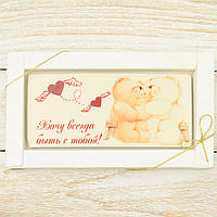 """Шоколадная открытка """" Хочу всегда быть с тобой """" классическое сырье. Размер: 180х120х5мм, вес 90г, фото 1"""