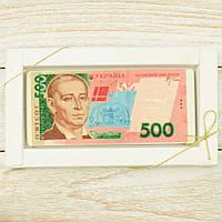 """Шоколадная открытка """" Купюра 500гривен """" классическое сырье. Размер: 180х120х5мм, вес 90г, фото 1"""