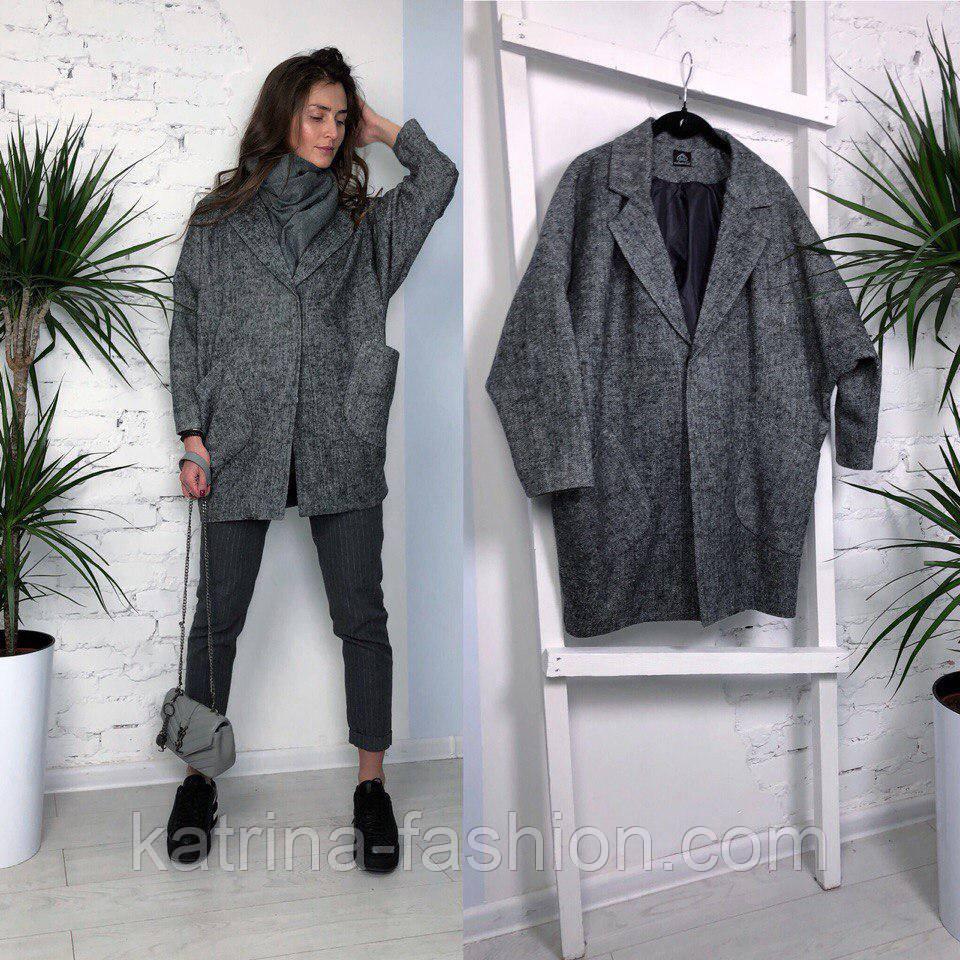 Женское твидовое объемное пальто на подкладке