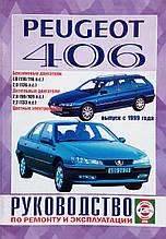 PEUGEOT 406  Модели 1999-2002 гг. Руководство по ремонту и эксплуатации