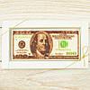 """Шоколадная открытка """" Купюра 100 долларов """" классическое сырье. Размер: 180х120х5мм, вес 90г"""