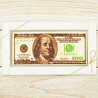 """Шоколадная открытка """" Купюра 100 долларов """" классическое сырье. Размер: 180х120х5мм, вес 90г, фото 1"""