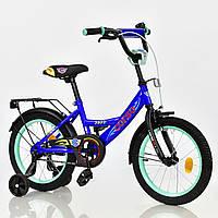 Детский двухколесный велосипед С 16980 Corso, 16 дюймов синий