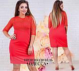 Платье имитация костюма, рукав сетка, оригинальное решение р.44, 46, 48, 50, 52, 54, 56, 58, 60 код 3792О, фото 3