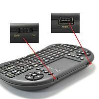 Беспроводная мини клавиатура mini Keyboard I8 Rii, mini клавиатура, беспроводная мини клавиатура, мини клавиатура с тачпадом беспроводная, 1001784