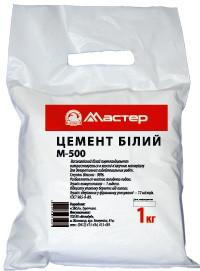 Цемент білий МАСТЕР 1 кг