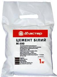 Цемент БЕЛЫЙ МАСТЕР 1 кг