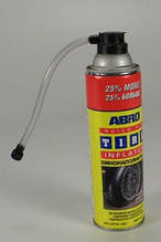 Автовулканизатор (Антипрокол, аварийный герметик) 425 гр
