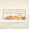 """Шоколадная открытка """" Нехай приємні радості..."""" классическое сырье. Размер: 180х120х5мм, вес 90г"""