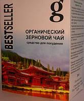 Органический зерновой чай для похудения (Бестселлер)
