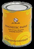Магнитная Краска Le Vanille Home 0,9, фото 1