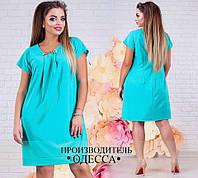 Летнее платье свободного кроя трапеция, с украшением на платье, р.46,48,50,52, код 3826О