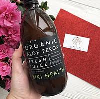 Organic aloe ferox fresh juice напиток для здоровья пищеварительной системы