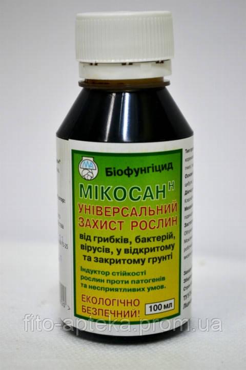 Микосан-Н (100мл) биофунгицид, для луковиц, корнец, рассады и деревьев