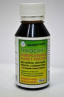 Микосан-Н (100мл) биофунгицид, для луковиц, корнец, рассады и деревьев, фото 1