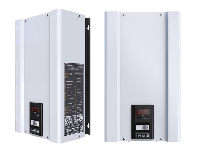 Стабилизатор Элекс Ампер У 12-1-40v2.0 (9кВА.)стандарт