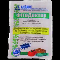 Фитодоктор (биофунгицид) 20 грамм