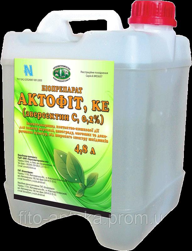 Актофит - защита от вредителей (4,8л)