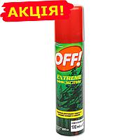 Аэрозоль от комаров и клещей OFF Extreme 100мл