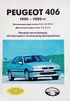 PEUGEOT 406   Модели 1996-1999 гг.  Руководство по ремонту и эксплуатации, фото 1